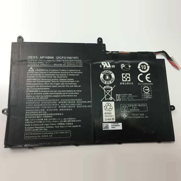 Acer Aspire Switch 11 SW5-173 … accu
